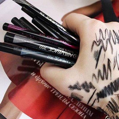 Арт-Визаж+Estrade♥ Много нового!  — Коллекция черных карандашей в разных текстурах от ART VISAGE — Для глаз