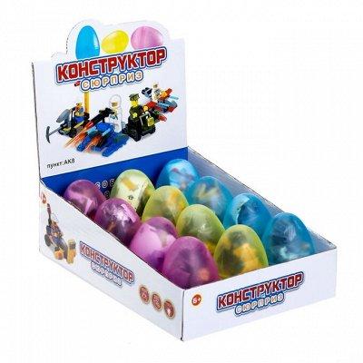 Игрушки для развлечений от Симы — Блочный конструктор — Интерактивные игрушки