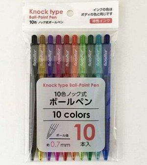 Набор цветных ручек 10шт.