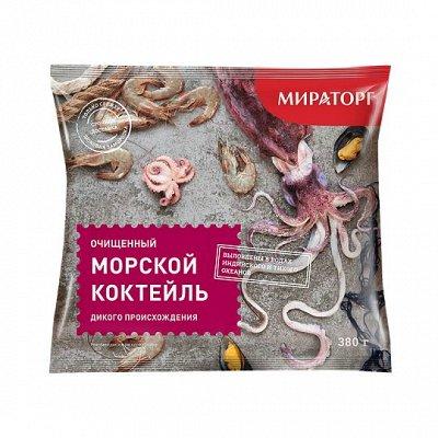 АлтайХлеб, Мираторг, Мерилен и др.  — Морепродукты  — Свежие и замороженные