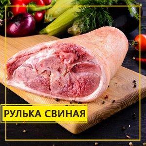 П/Ф мясн.из свинины Рулька