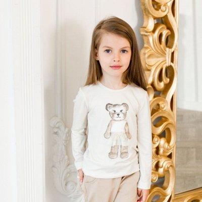 ММ Дадак - Ликвидация детской одежды