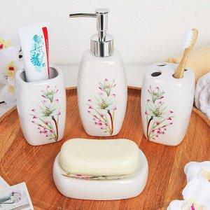 Набор аксессуаров для ванной комнаты Доляна «Подснежник», 4 предмета (дозатор 400 мл, мыльница, 2 стакана)