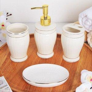 Набор аксессуаров для ванной комнаты Доляна «Классик», 4 предмета (дозатор 250 мл, мыльница, 2 стакана)