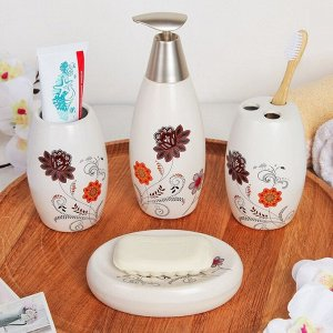 Набор аксессуаров для ванной комнаты «Орнамент», 4 предмета (дозатор 300 мл, мыльница, 2 стакана)