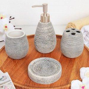 Набор аксессуаров для ванной комнаты Доляна «Камень», 4 предмета (дозатор 300 мл, мыльница, 2 стакана)