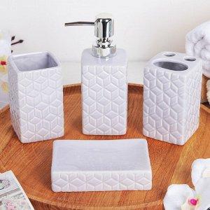 Набор аксессуаров для ванной комнаты Доляна «Звёзды», 4 предмета (дозатор 300 мл, мыльница, 2 стакана), цвет лиловый