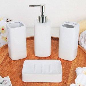 Набор аксессуаров для ванной комнаты Доляна «Статика», 4 предмета (дозатор 300 мл, мыльница, 2 стакана)