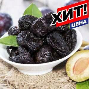 Орехи и Сухофрукты - витамины от природы! Акция: Финики 65р. — Чернослив — Сухофрукты