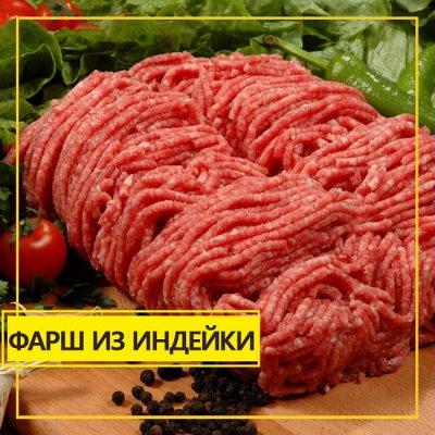 """Мясная лавка! Курочка! Мясо! Овощи! Креветка от 329 рублей! — """"Инди-лайт"""" Акция! — Птица"""