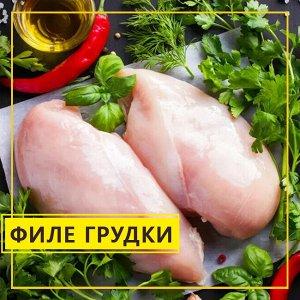 Филе грудки ЦБ