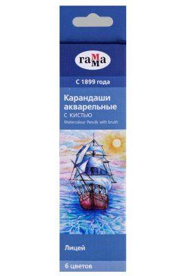 """Акварельные карандаши """"Лицей"""" с кистью, шестигранные, 6 цветов 221118_01"""