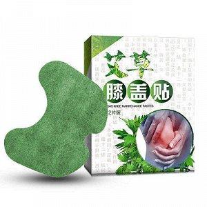 Пластырь согревающий для суставов с полынью, 11*15 см