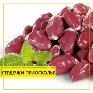 Сердце ЦБ лоток  Приосколье 1/10, кг