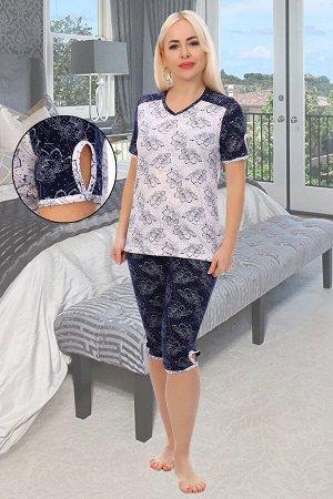 Пижама Фиеста