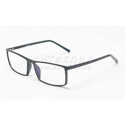 ANTIBLIK - любимая! Море очков, лучшее. New коллекция! — Антикомпьютерные очки-В пластиковой оправе — Солнечные очки