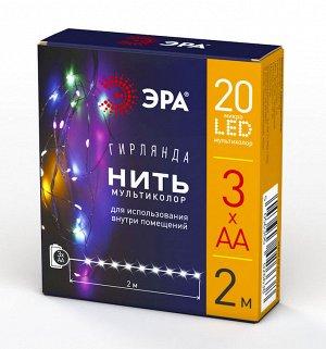 Гирлянды ENIN-2M  ЭРА Гирлянда LED Нить 2 м мультиколор, АА, IP20