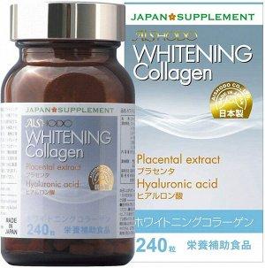 AISHODO Whitening Collagen - обогащенный коллаген для улучшения качества кожи
