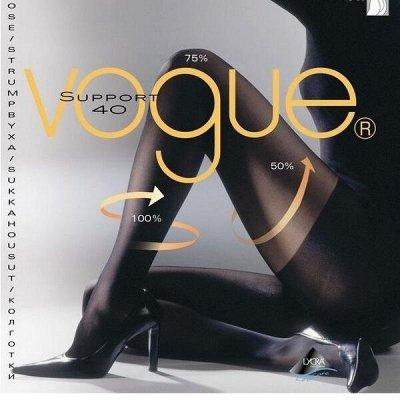 🖐 Супер пристрой! В наличии!+Многоразовая маска! Цена огонь  — Колготки, носки, следки, леггинсы (Vogue, PP) — Белье и купальники