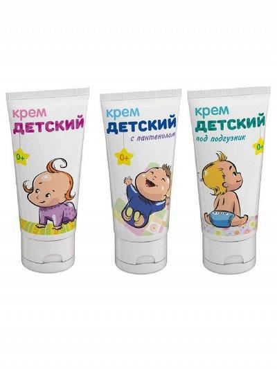 👍Витамины, масла, БАДы, Рыбий жир-60.✔️Новинки — Детская зубная паста. Детская косметика.  — Детская гигиена и уход