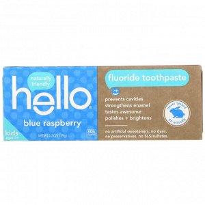 Hello, Для детей, зубная паста с фтором, голубая малина, 119г (4,2унции)