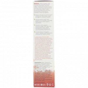 RADIUS, Органическая зубная паста-гель, гвоздика и кардамон, 3 унц. (85 г)