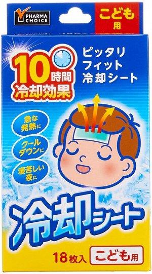 PHARMA CHOICE - гелевые пластыри от температуры для детей