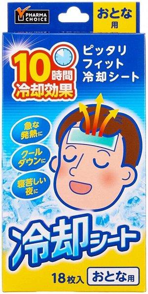 PHARMA CHOICE - гелевые пластыри от температуры для взрослых