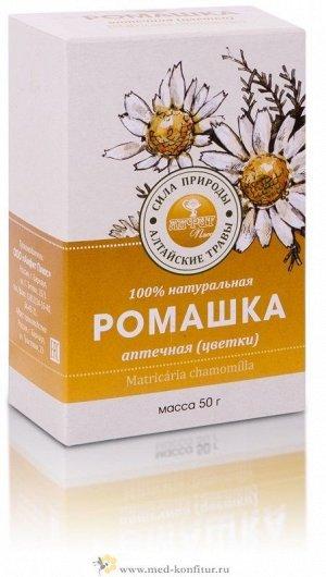 Ромашка аптечная цветки (100%), 50 гр.