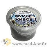 Мумие Живое горно-алтайское 10 гр