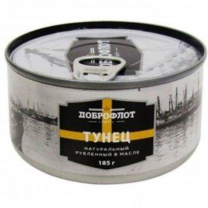Тунец натуральный рубленый с добавлением масла Доброфлот, 185 г
