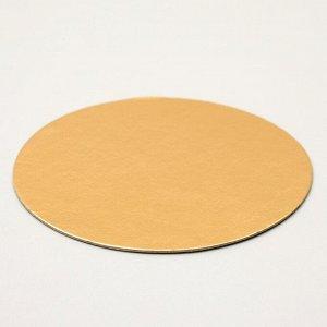 Подложка 22 см, золото, 0,8 мм