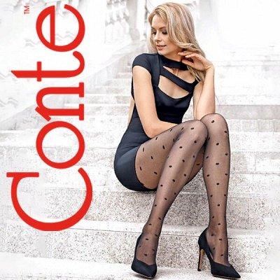 Conte- ваши колготки и носки, классика и фантазия — Фантазийные колготки — Колготки
