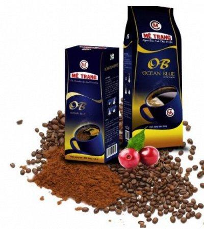 Кофе из Вьетнама. В НАЛИЧИИ. Конфеты, МАНГО и какао — Молотый кофе (Вьетнам) — Молотый кофе