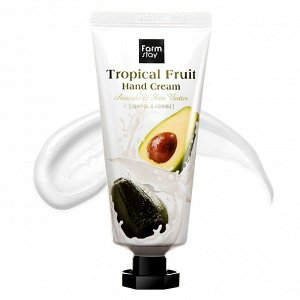 Tropical Fruit Avocado & Shea Butter Hand Cream