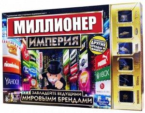 """Настольная игра """"Миллионер"""" Империя"""