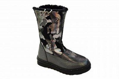РКБ -6, ликвидация склада обуви! Скидки до 80% — Зимняя обувь сапоги, ботинки (31-41рр) девочки скидки до 50% — Сапоги