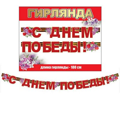 PARTY-BOOM — все для твоего праздника и куража! Шары — Все для праздника и карнавала, Украшения для помещения — Праздники
