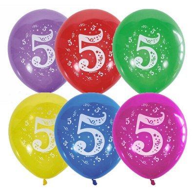 PARTY-BOOM - все для твоего праздника! Дым и Холи! — Латексные воздушные шары с рисунком — Воздушные шары, хлопушки и конфетти