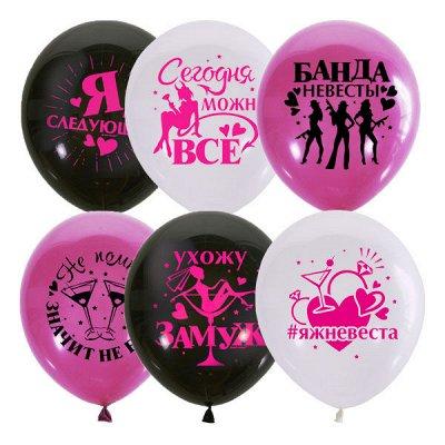 PARTY-BOOM - все для твоего праздника! Краски Холи!