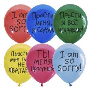"""12""""/30см П+Д (шелк) 2 ст. рис Прости. 25шт"""