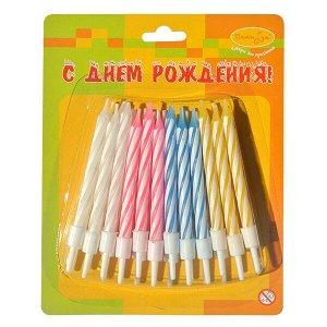 Свечи-мини 2-х цветные 24 шт с держателями 6 см