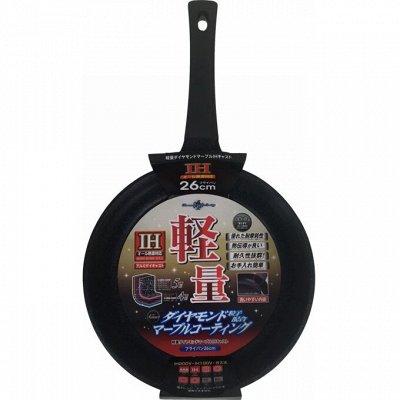 Японские  термосы, сковороды, кастрюли, ножи! В наличии!⛩🇯🇵 — Алмазно-мраморные сковороды TAFUCO (JAPAN) — Сковороды