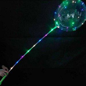 Держатель для шаров со светодиодами 3м