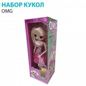 """Набор кукол """"OMG"""" 2 шт."""
