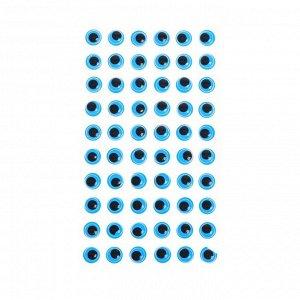 Глазки на клеевой основе, набор 60 шт, размер 1 шт: 1см , цвет голубой