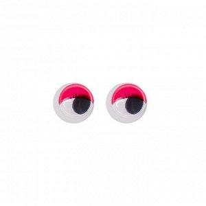 Глазки набор 100 шт, размер 1 шт: 0,8 см, цвета красный