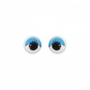 Глазки набор 100 шт, размер 1 шт: 0,8 см, цвета голубой