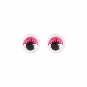 Глазки набор 100 шт, размер 1 шт: 1 см, цвет розовый