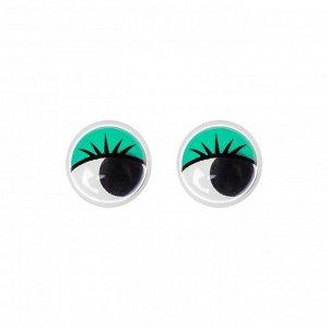 Глазки набор 100 шт, размер 1 шт: 1 см, цвет зелёный